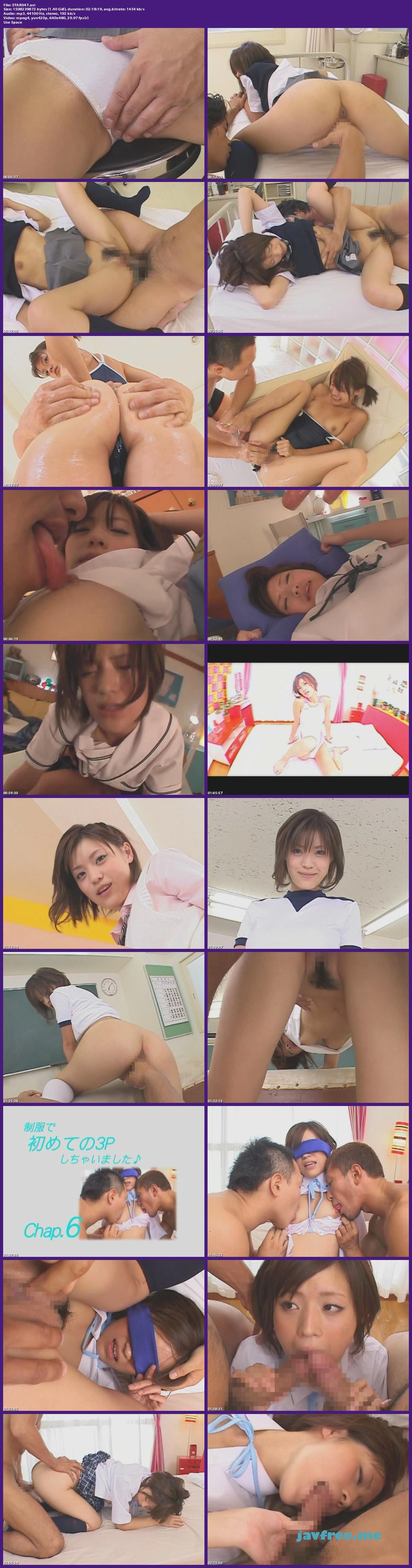 [STAR 047] 芸能人 板垣あずさ 元制○コレクション 学園コスプレ 板垣あずさ STAR