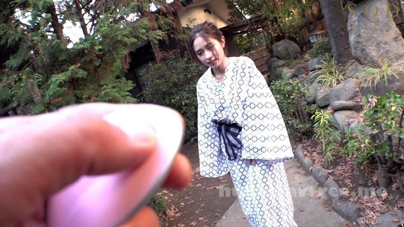 [HD][STARS-045] 石田カレン いいなり温泉旅行 - image STARS-045-18 on https://javfree.me