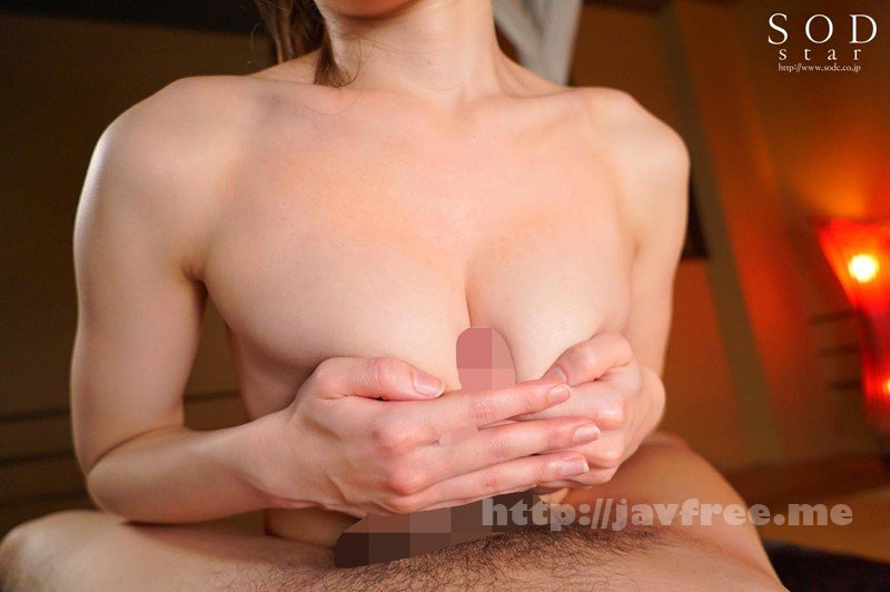 [HD][STARS-072] 献身風俗嬢の愛ある騎乗位ご奉仕セックス みながわ千遥 - image STARS-072-7 on https://javfree.me