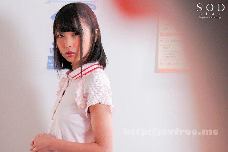 [HD][STARS-076] 竹田ゆめ サウナレ×プの快楽に堕ちた女子大生 - image STARS-076-13 on https://javfree.me