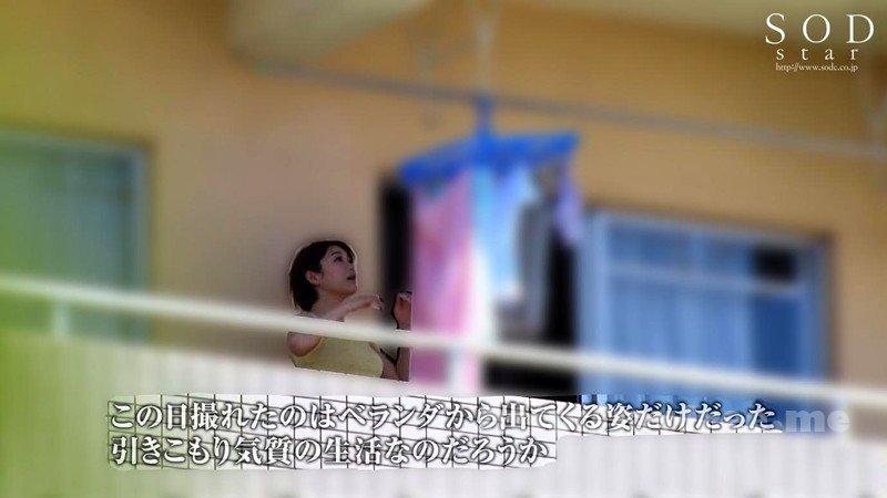 Heyzo 2116 性感マッサージで快感!~冴木真子の場合~ - image STARS-144-2 on https://javfree.me