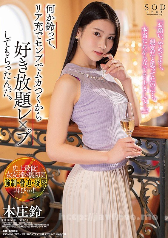 [HD][MSFH-010] 前田桃杏 AV Debut - image STARS-217-1 on https://javfree.me