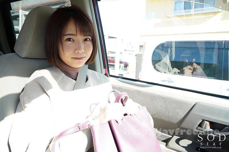 [HD][STARS-229] いいなり温泉旅行 戸田真琴