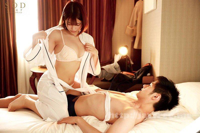 [HD][STARS-329] ロケ帰り相部屋NTR 大雪で東京に帰れなくなったお天気お姉さんが、仕事の愚痴を聞いてくれる新人ADと妊娠するまで中出ししまくった一晩。 唯井まひろ - image STARS-329-4 on https://javfree.me