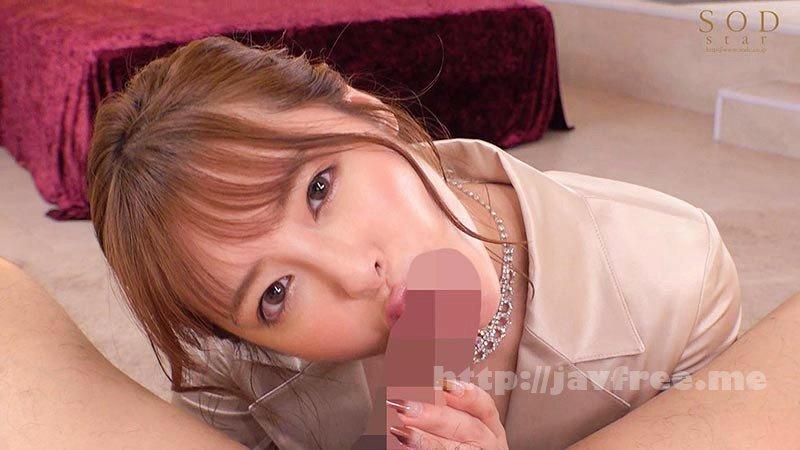 [HD][STARS-336] 4年目女優・小倉由菜が満を持してついに初出勤!!無制限発射OKで連続ナマ中出しさせてくれる完全会員制・三ツ星ソープ - image STARS-336-3 on https://javfree.me