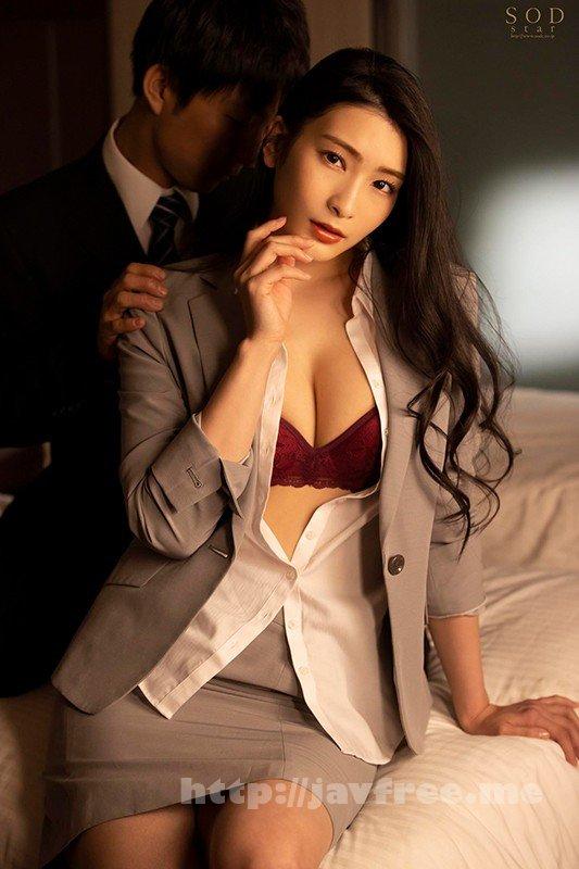 [HD][STARS-345] 童貞部下と出張先でホテル相部屋 翌朝までベロチュウ姦され続ける化粧品メーカーの寝取られ女上司 本庄鈴 - image STARS-345-2 on https://javfree.me
