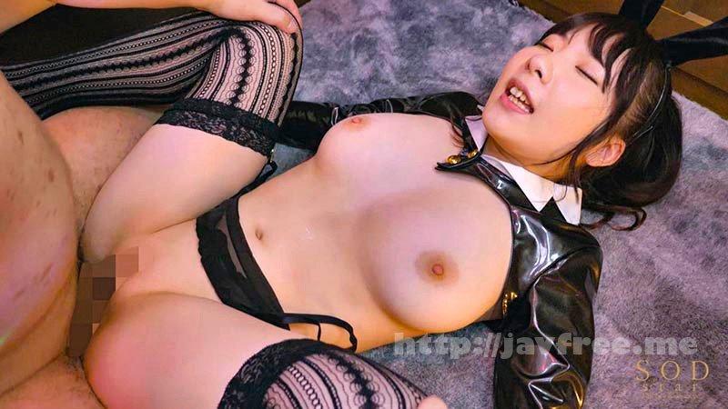 [HD][STARS-356] 巨乳コスプレ専門!パイズリ堪能フルコース風俗店 花丸くるみ - image STARS-356-11 on https://javfree.me
