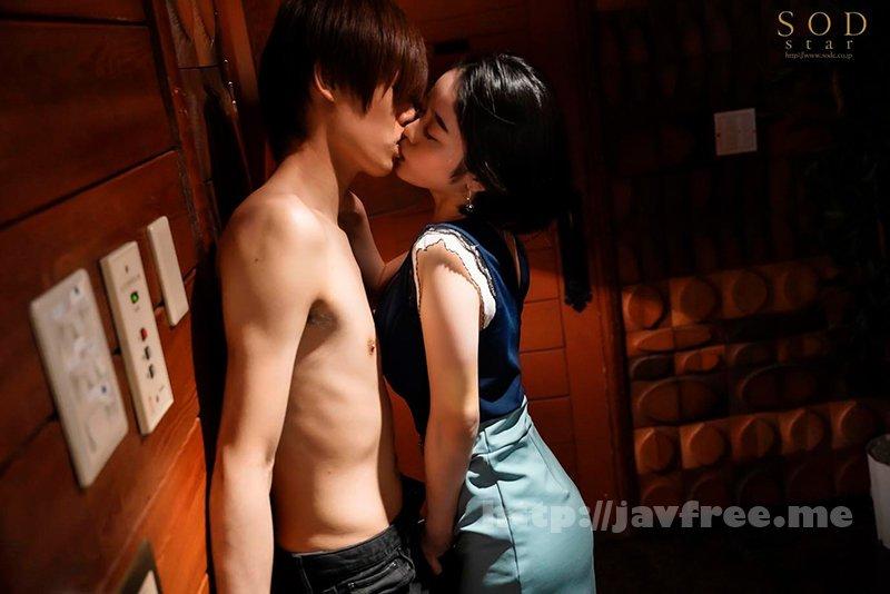[HD][STARS-386] 恍惚。「快楽に溺れたい」MINAMO 超大型新人 - image STARS-386-6 on https://javfree.me