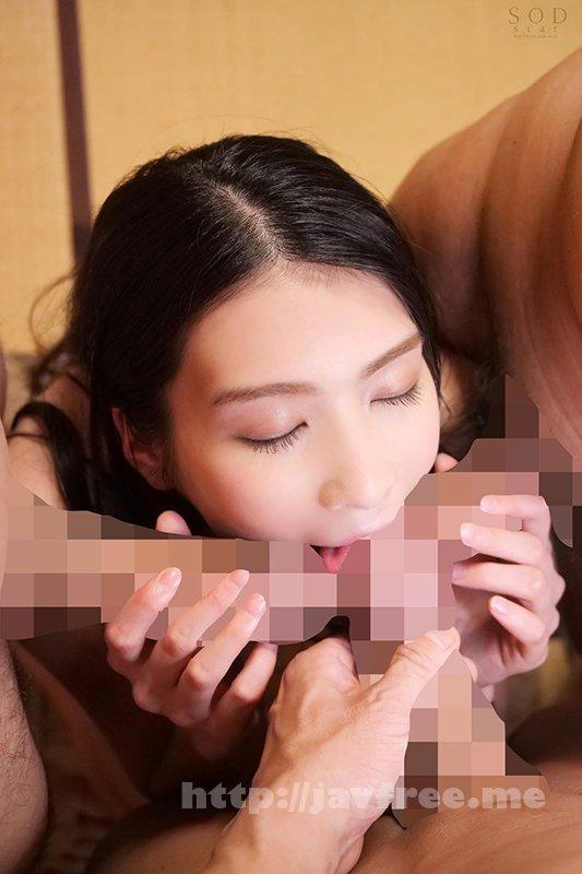 [HD][STARS-400] いいなり温泉旅行 本庄鈴 - image STARS-400-15 on https://javfree.me