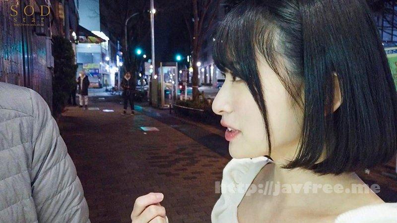 [HD][STARS-402] 乳首でイっちゃうM男クン宅へついて行って一晩中乳首責めラブラブH◆ 宮島めい - image STARS-402-15 on https://javfree.me
