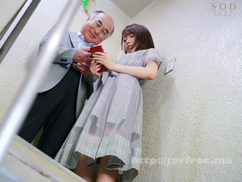 [HD][STARS-408] ミスコンの投票欲しさにエリート私立女子大生がプライベートでこっそりおじさん喰いっ! 真白美生 - image STARS-408-3 on https://javfree.me