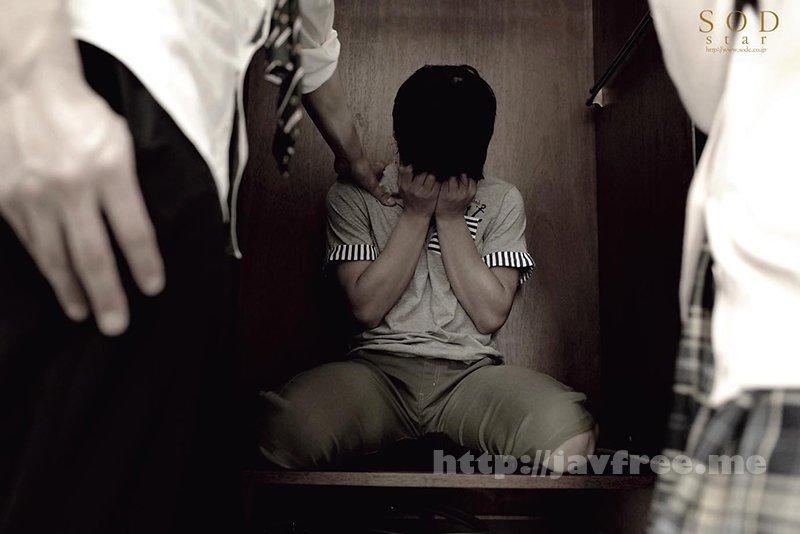 [HD][STARS-414] 昔から僕をイジメてくる兄貴の彼女を、軟禁して復讐してやる。戸田真琴 - image STARS-414-3 on https://javfree.me