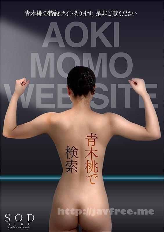 [HD][STARS-424] 一流競泳選手 青木桃 AV DEBUT 全裸水泳2021 - image STARS-424-12 on https://javfree.me