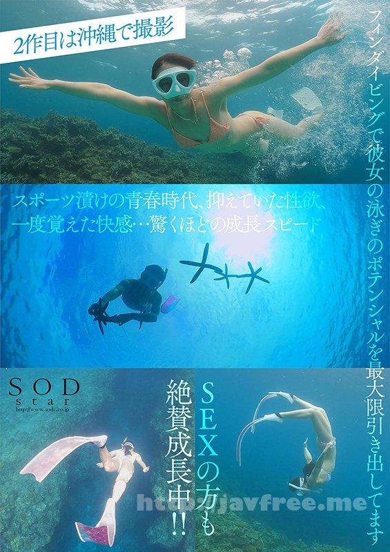[HD][STARS-424] 一流競泳選手 青木桃 AV DEBUT 全裸水泳2021 - image STARS-424-13 on https://javfree.me