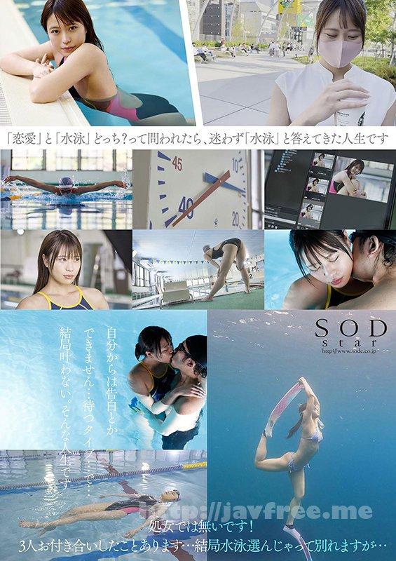 [HD][STARS-424] 一流競泳選手 青木桃 AV DEBUT 全裸水泳2021 - image STARS-424-14 on https://javfree.me