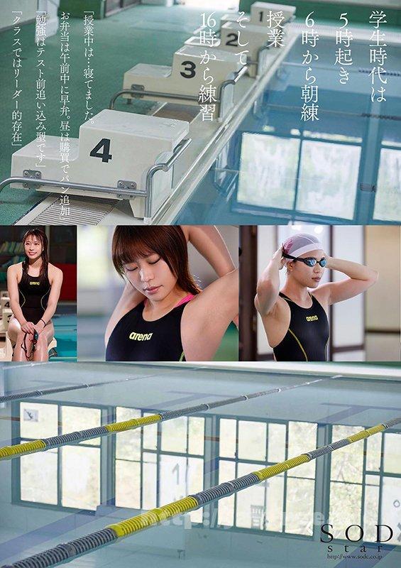 [HD][STARS-424] 一流競泳選手 青木桃 AV DEBUT 全裸水泳2021 - image STARS-424-15 on https://javfree.me