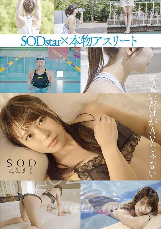 [HD][STARS-424] 一流競泳選手 青木桃 AV DEBUT 全裸水泳2021 - image STARS-424-2 on https://javfree.me