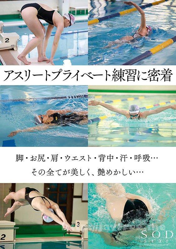[HD][STARS-424] 一流競泳選手 青木桃 AV DEBUT 全裸水泳2021 - image STARS-424-5 on https://javfree.me