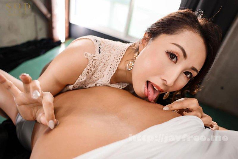 [HD][STARS-432] エグすぎる乳首舐め 佐田茉莉子 42歳 - image STARS-432-13 on https://javfree.me