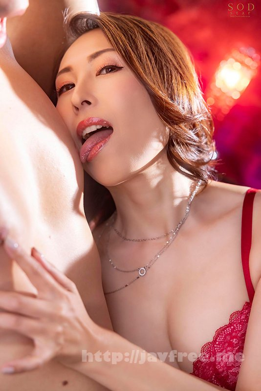 [HD][STARS-432] エグすぎる乳首舐め 佐田茉莉子 42歳 - image STARS-432-2 on https://javfree.me