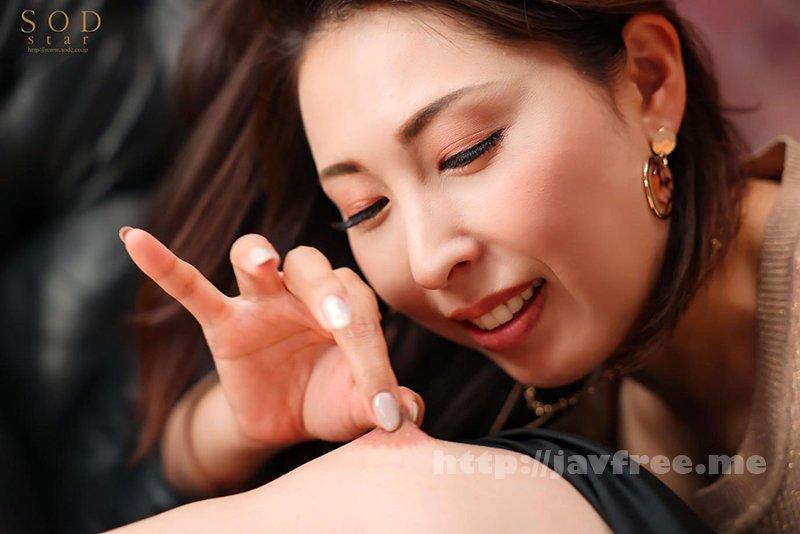 [HD][STARS-432] エグすぎる乳首舐め 佐田茉莉子 42歳 - image STARS-432-3 on https://javfree.me