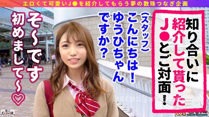 [HD][STCV-003] ゆうひ - image STCV-003-001 on https://javfree.me