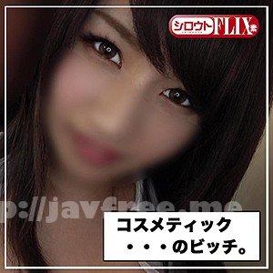 [HD][STFX-004] なつきさん - image STFX-004 on https://javfree.me