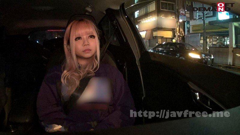 [HD][STKO-011] SOD酒場ドキュメント ほろ酔いキカタン送迎ナンパ 丸山れおなの場合