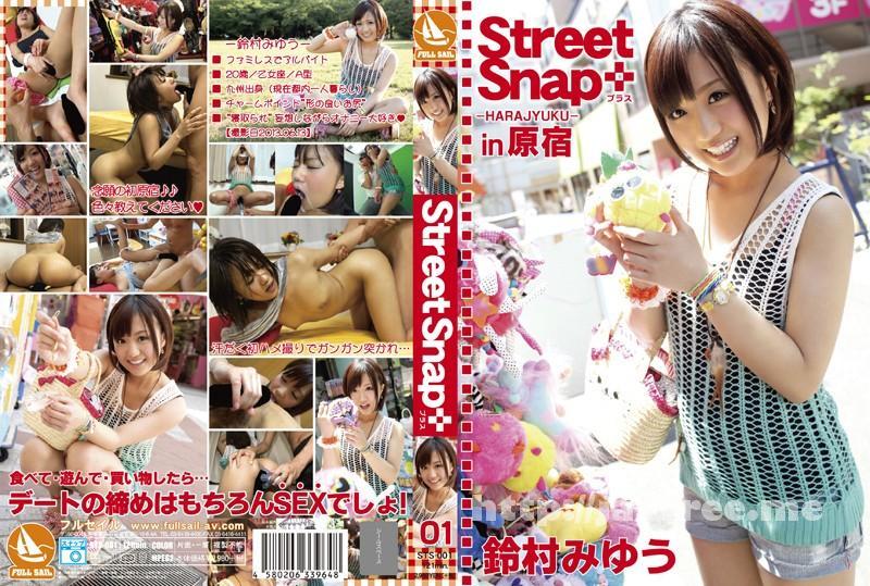 [STS-001] Street Snap+ 01 鈴木みゆう - image STS-001 on https://javfree.me