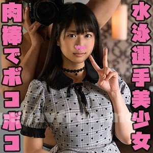 [HD][STST-011] こう - image STST-011 on https://javfree.me
