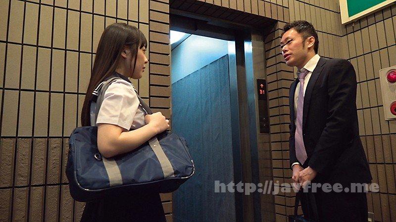 [SUJI-136] 教え子わいせつ りな 出席番号16 高瀬りな - image SUJI-136-2 on https://javfree.me