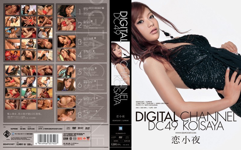 [SUPD-049] DIGITAL CHANNEL DC49 - image SUPD-049 on https://javfree.me