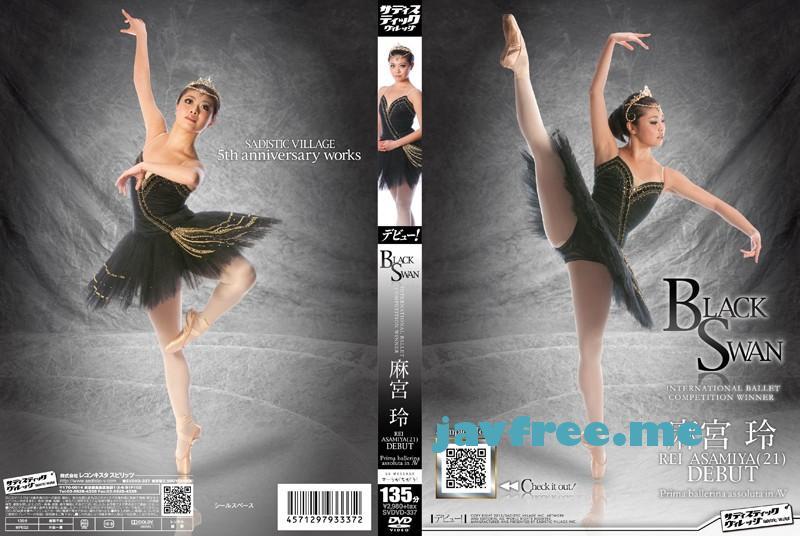 [SVDVD 337] BLACK SWAN INTERNATIONAL BALLET COMPETITON WINNER REI ASAMIYA(21) DEBUT 麻宮玲 Prima ballerina assoluta in AV 麻宮玲 SVDVD