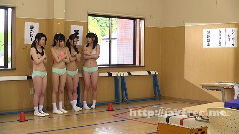 [SVDVD-489] 羞恥!青少年男女混合全裸体力測定2 - image SVDVD-489-5 on https://javfree.me