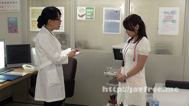 [SVDVD-576] 私、新人看護師なのに不妊治療センターの精液採取室に配属されました… - image SVDVD-576-8 on https://javfree.me