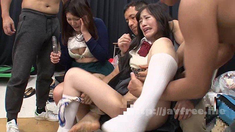 [SVDVD-646] 修学旅行で東京に来たイモだけど超絶かわいい田舎女子○生を「東京案内してあげる」とダマして中出し、お友達を電話で呼び出させてその娘もレ○プ 3 - image SVDVD-646-17 on /