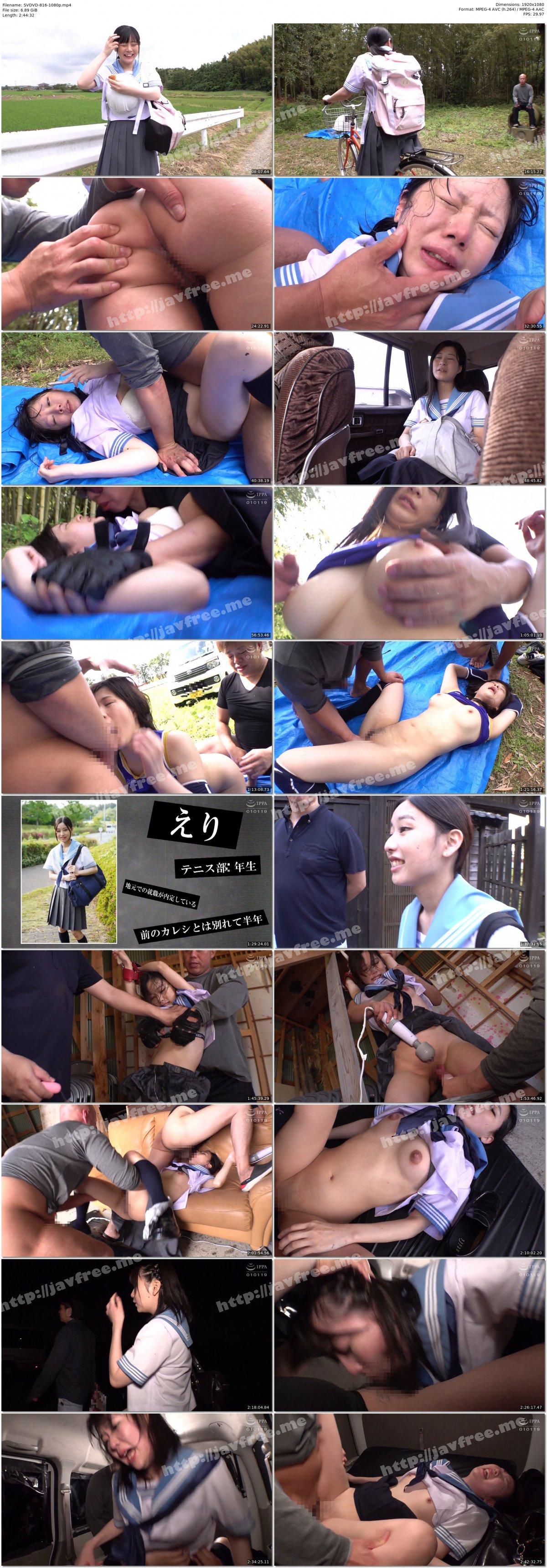 [HD][SVDVD-816] 新田舎のお嬢様学校の女子○生をさらってレ●プ、射精直前に「お前より可愛い娘を今すぐ電話で呼ばないと中出しするぞ」と脅して友達を連れてこさせてその娘もレ●プ、そして結局全員にナマ中出し!6 - image SVDVD-816-1080p on https://javfree.me