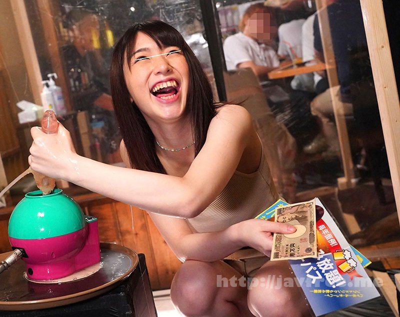 [HD][SVDVD-874] 羞恥!彼氏連れ素人娘をマシンバイブでこっそり攻めまくれ!20素人VSマシンバイブ 激安居酒屋にマジックミラー特設スタジオを設置夏を楽しむ美肌露出多めの奔放な女子大生に中出し!!編 - image SVDVD-874-6 on https://javfree.me