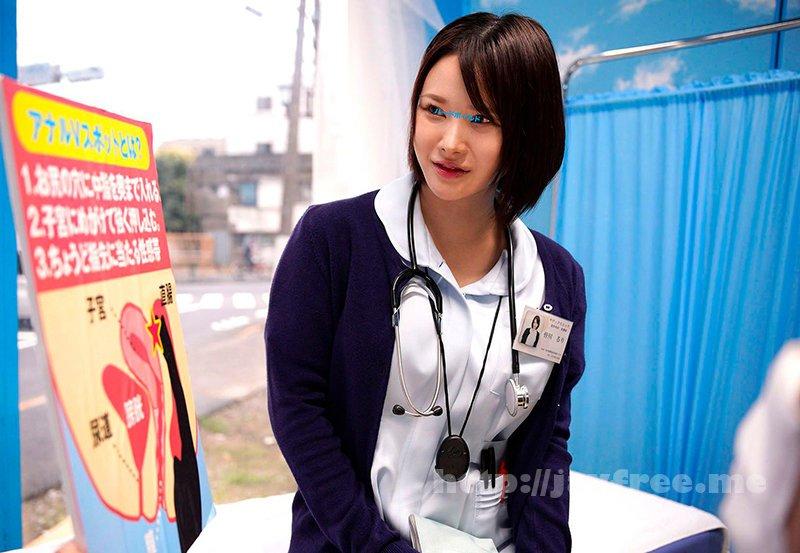 [HD][SVDVD-875] マジックミラー号 ハードボイルド 現役ナースさんを「あなたと同じ病院のインターン医師ですが先進治療の被験体になって下さい」と言ってナンパ 触診と称してお尻の穴に指を突っ込んでアナルVスポットを刺激! - image SVDVD-875-20 on https://javfree.me