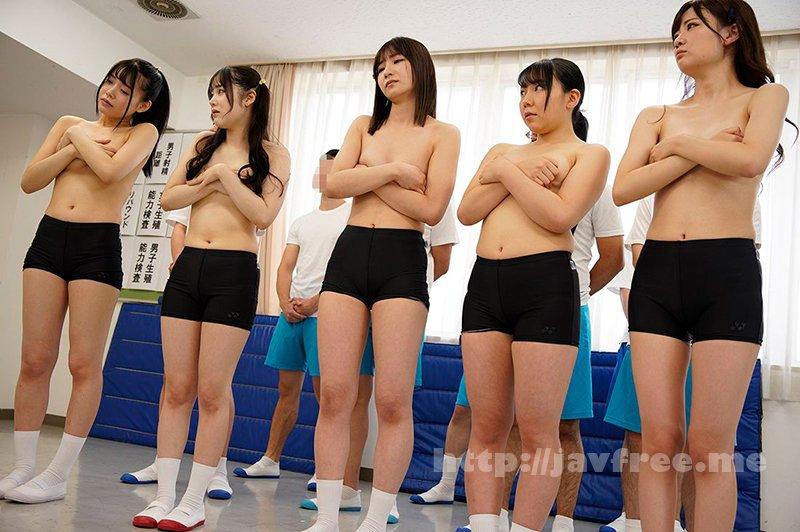 [HD][SVDVD-877] 羞恥!青少年男女混合全裸体力測定2021 - image SVDVD-877-1 on https://javfree.me