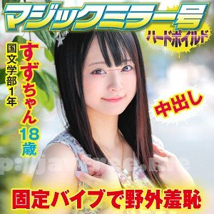 [HD][SVMM-040] すず - image SVMM-040 on https://javfree.me><span></span><p>Please buy extmatrix Premium to download 