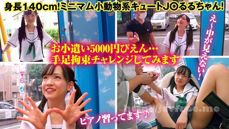 [HD][SVMM-054] るる - image SVMM-054-001 on https://javfree.me