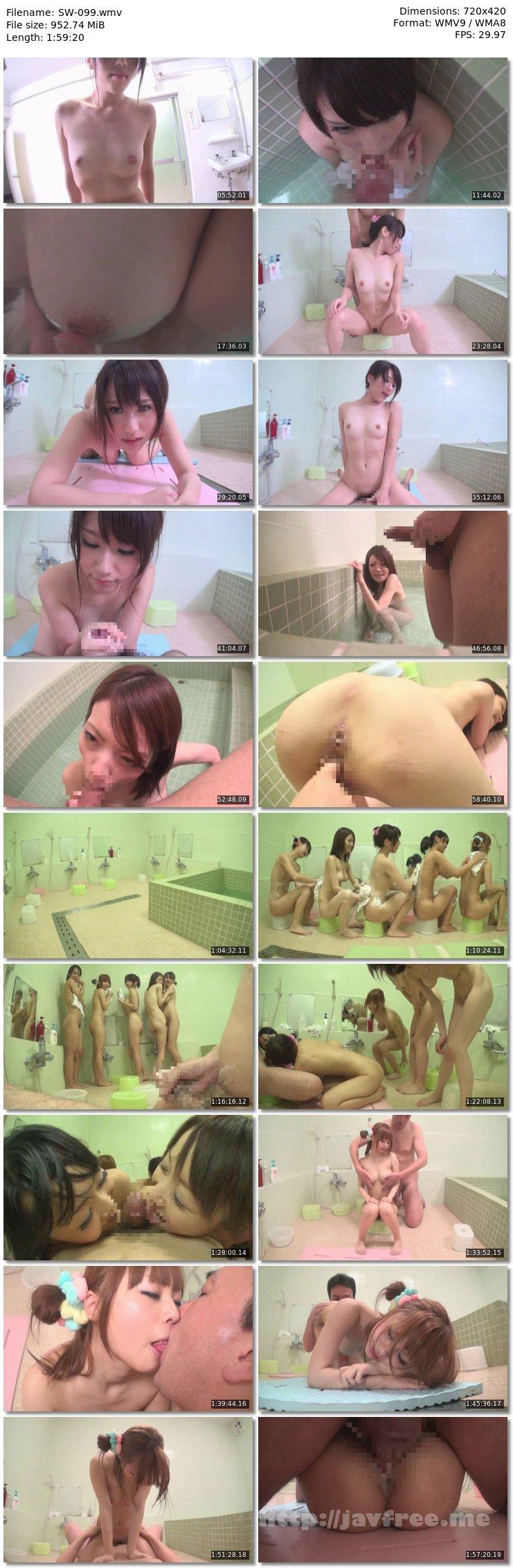 [SW-099] 女子寮風呂 覗いて勃起しているのがバレちゃったのでヤケクソになって突撃したら優しくされた僕