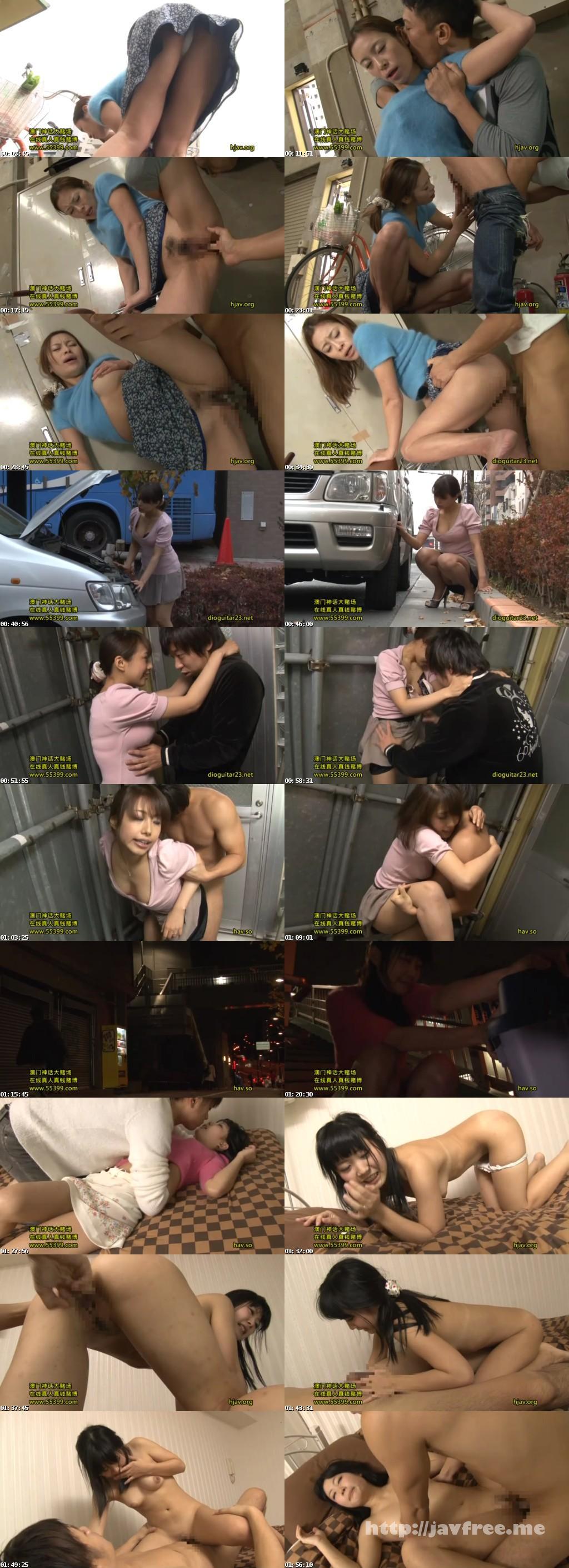 [SW 237] 買い物帰りに無防備になった人妻の恥ずかしいパンチラ! 見られて興奮した彼女は俺を誘ってきた SW