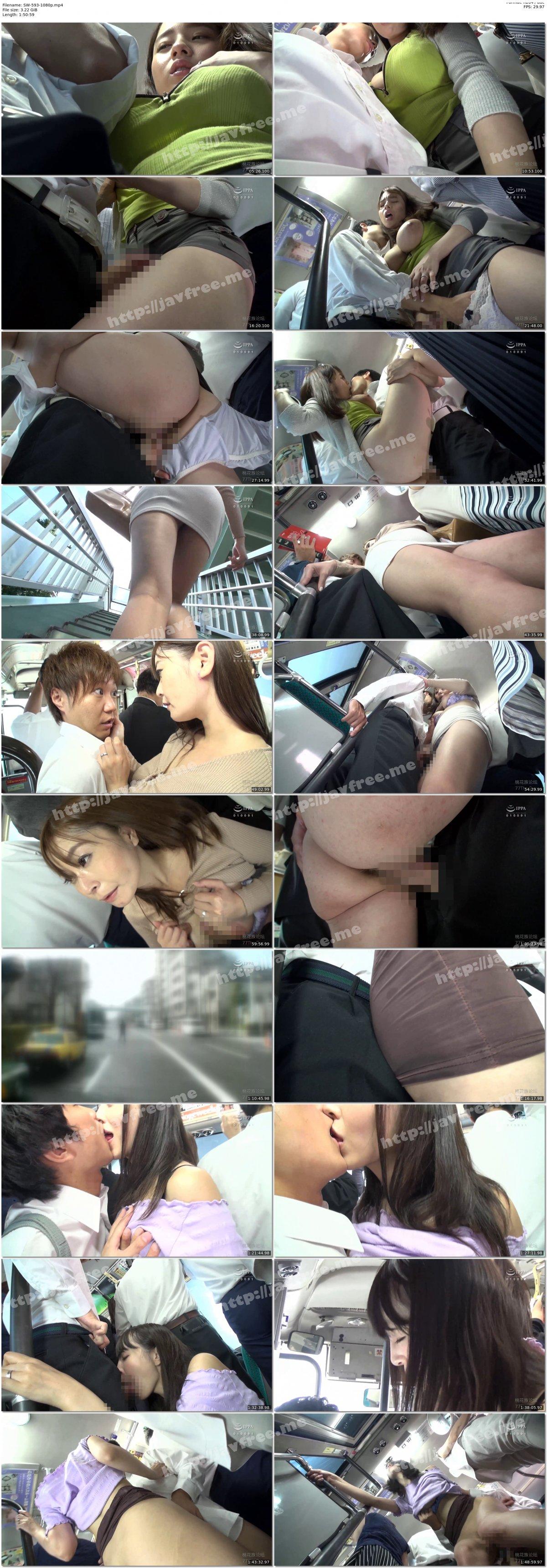 [HD][SW-593] 満員バスで人妻のボインが女性経験ゼロの僕の体に押し付けてくる!ズボンが突き破りそうなチ○ポを握りしめ股間に感じ奥さんの性欲も止まらない。他の乗客がいるのに車内で童貞チ○コ立ったまま挿入させられちゃいました - image SW-593-1080p on https://javfree.me