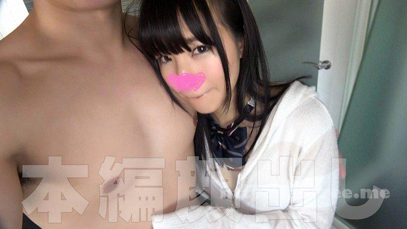 [TEK-080] 唾液を絡める濃厚接吻セックス 三上悠亜 Uncensored - image SWEET-032-001 on https://javfree.me