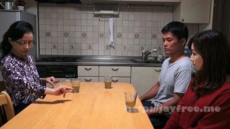 [SWH-005] 昭和人妻キネマ館 座敷牢 川上ゆう - image SWH-005-11 on https://javfree.me