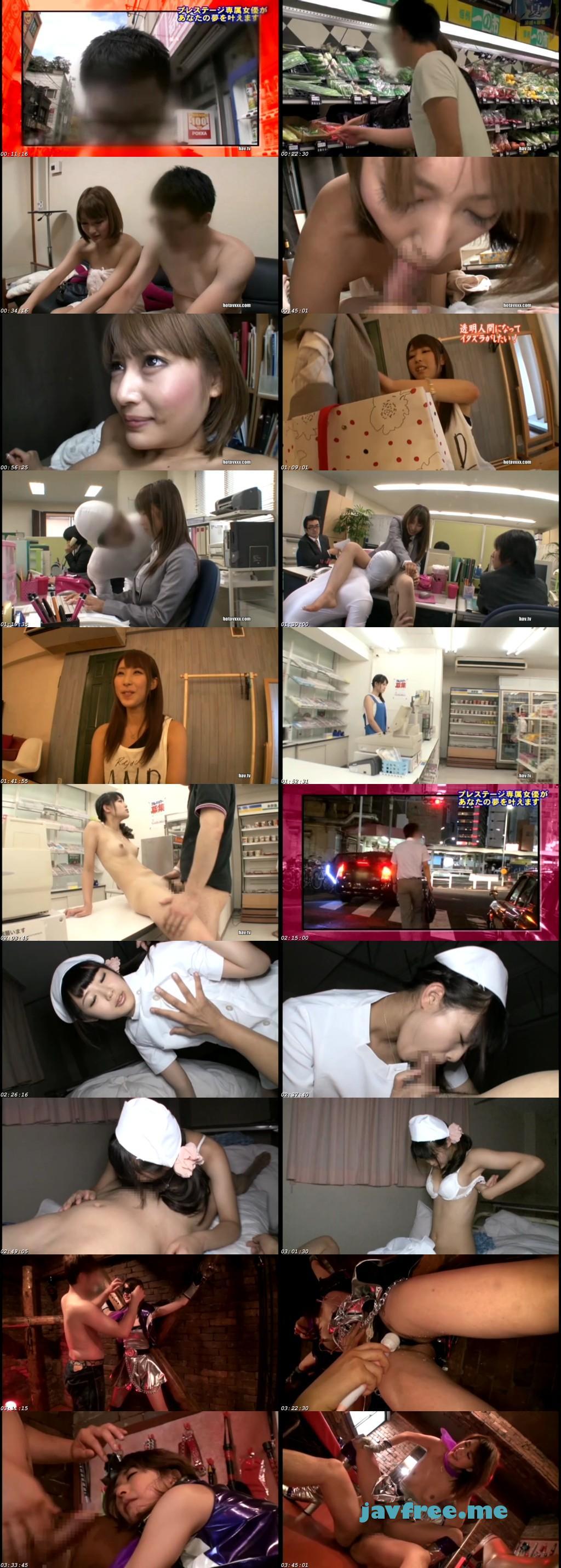 [TAP-002] PRESTIGE専属女優があなたの夢叶えます! - image TAP-002a on https://javfree.me