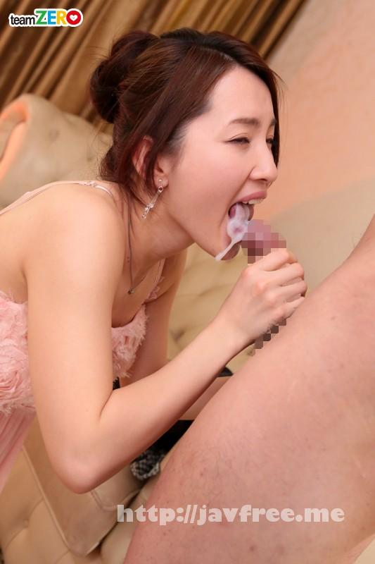 [TEAM-038] 超極上ソープ嬢 中川美鈴 - image TEAM-038-5 on https://javfree.me