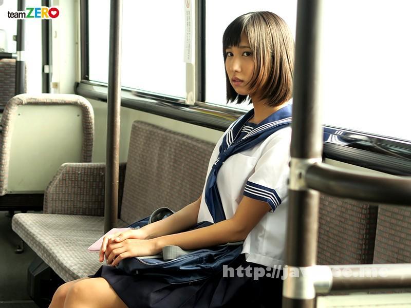 [TEAM 074] 通学途中に痴漢の手によって絶頂を教え込まれた女子校生 湊莉久 湊莉久 TEAM